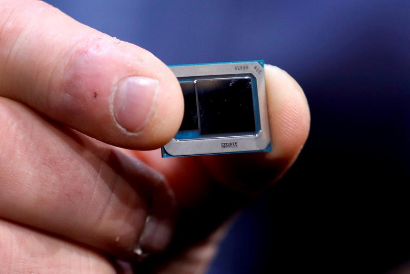 Intel reiterates chip supply shortages could last several years
